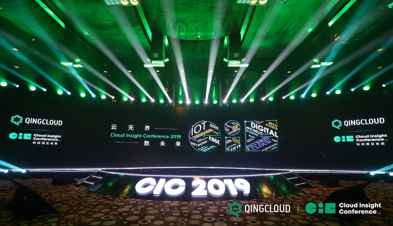 Cloud Insight Conference 2019开幕式现场
